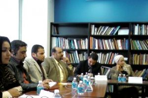 Iraqi International Conference 4-14-09